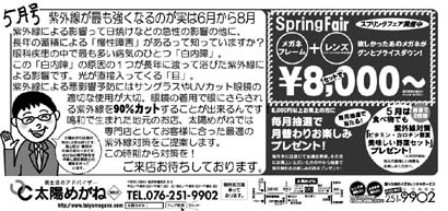 200805chi1.jpg