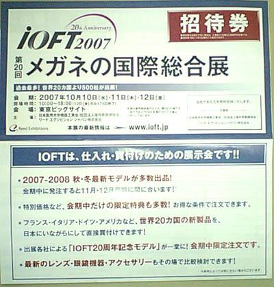 HI3A0029.JPG
