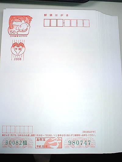 HI3A0168.JPG