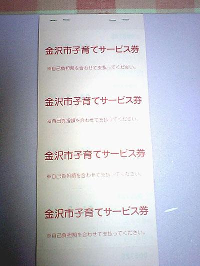 HI3A0356.JPG