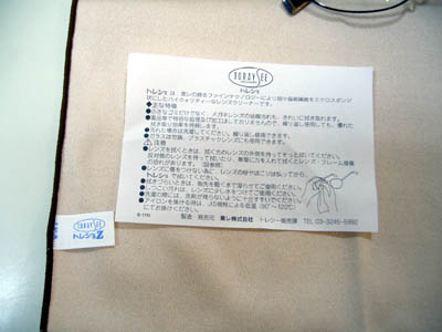 P1000965.JPG