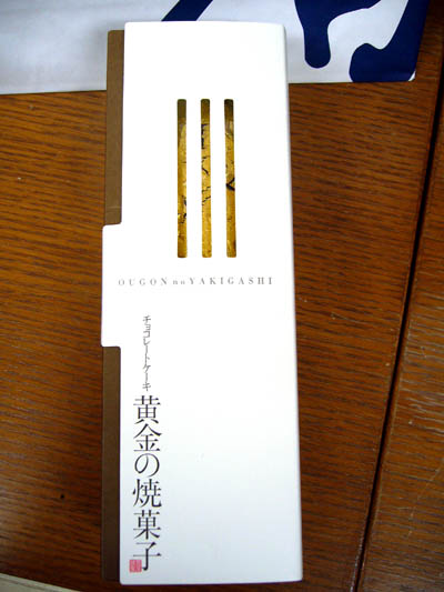 P1030856.JPG