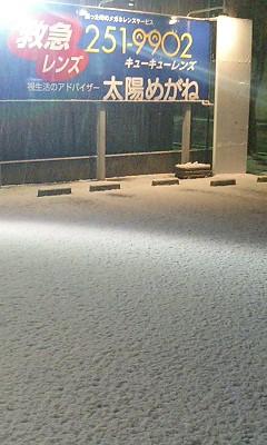 image/taiyomeganeblog-2006-12-28T20:03:09-1.jpg